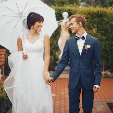 Wedding photographer Andrey Sitnichuk (stnchk). Photo of 12.04.2017