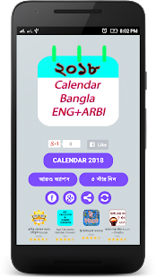 Calendar 2018 Bangla ENG+ARBI - náhled