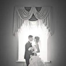 Wedding photographer Sergey Ganin (SeRzH755). Photo of 24.11.2013