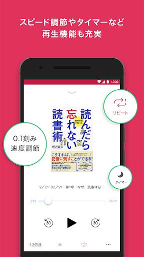 audiobook.jp 1.6.0 PC u7528 3
