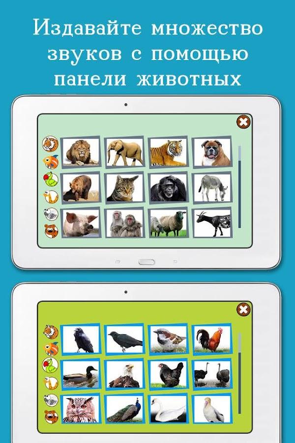 Скачать игру Animal Jam - Дикий Мир! на …