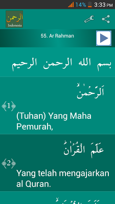 Surah Ar-Rahman Indonesian - screenshot