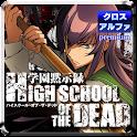 パチスロ HIGH SCHOOL OF THE DEAD icon