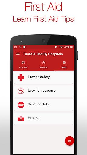 醫療必備免費app推薦|응급 처치 - 병원지도線上免付費app下載|3C達人阿輝的APP