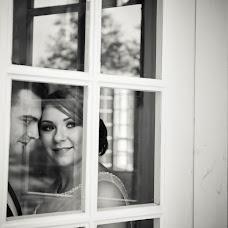 Wedding photographer Szymon Michalczyk (SzymonMichalczy). Photo of 13.06.2017