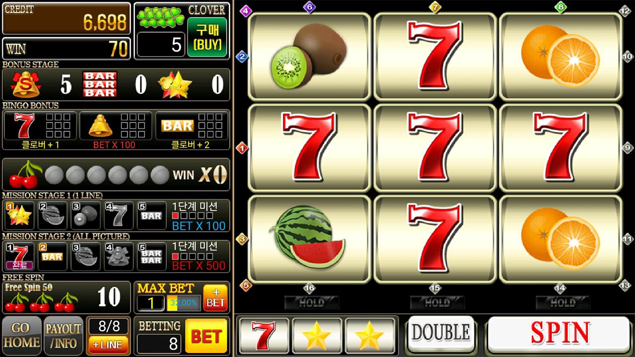 Seven Slots Casino