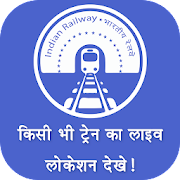 App Live Train Status, PNR Status : Indian Rail Info APK for Windows Phone