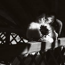 Wedding photographer Oksana Bolshakova (OksanaBolshakova). Photo of 24.05.2017
