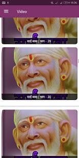 Download Sai Baba TV Serial Videos For PC Windows and Mac apk screenshot 3