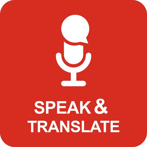 Speak and Translate All Languages Voice Translator