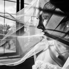 Свадебный фотограф Irina Pervushina (London2005). Фотография от 05.11.2018