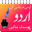 Photext : Urdu Post Maker 2019 - Urdu Writting App icon