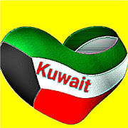 Kuwait All Fines Checker
