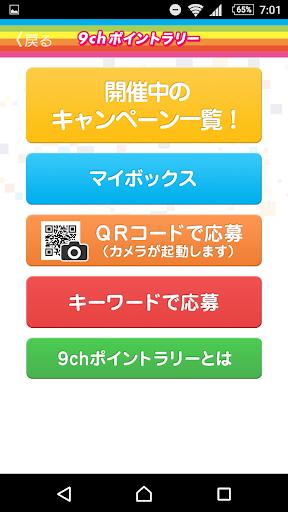 TOKYO MXu30a2u30d7u30eauff0au516cu5f0f 2.4.0 Windows u7528 4