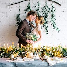 Wedding photographer Maksim Sivkov (maximsivkov). Photo of 09.11.2016