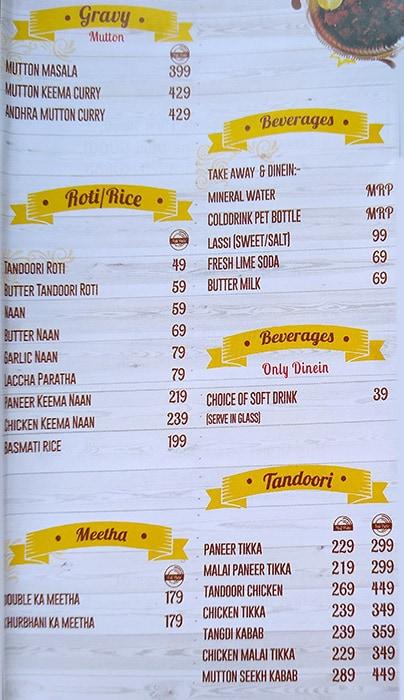 Bikkgane Biryani menu 2