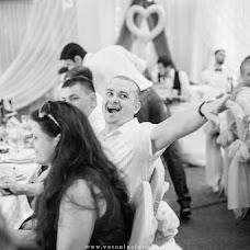 Wedding photographer Irina Voronina (Irina). Photo of 26.11.2015