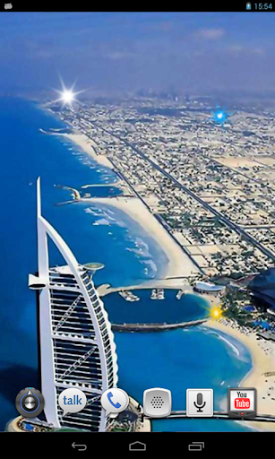 Dubai Gallery live wallpaper