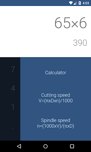 CNCalculator 1.0 screenshots {n} 3
