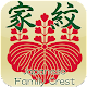 Kamon -Japanese family crest- APK
