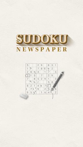 Sudoku : Newspaper 20.0717.09 screenshots 5