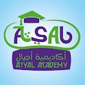 Ajyal Academy