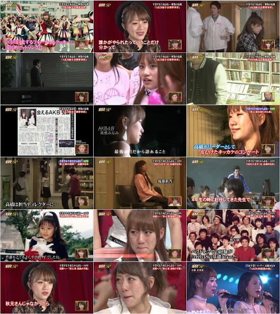 (TV-Variety)(720p) AKB48 – 中居正広のキンスマスペシャル 160408