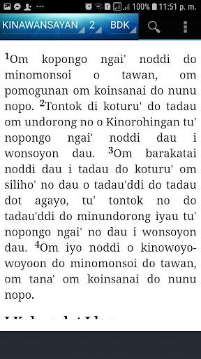 لقطات شاشة Buuk Do Kinorohingan Boros Dusun (BDK) 1