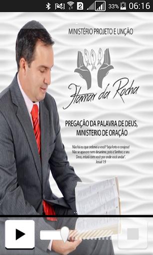 Web Rádio Projeto e Unção