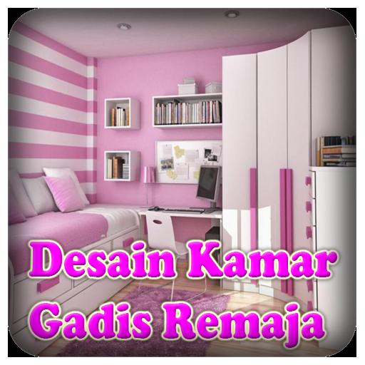女の子の部屋のデザイン