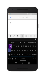 Russian for AnySoftKeyboard- screenshot thumbnail
