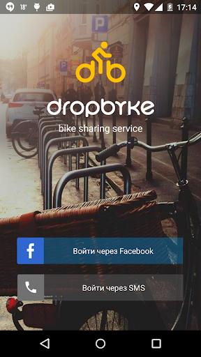 Dropbyke