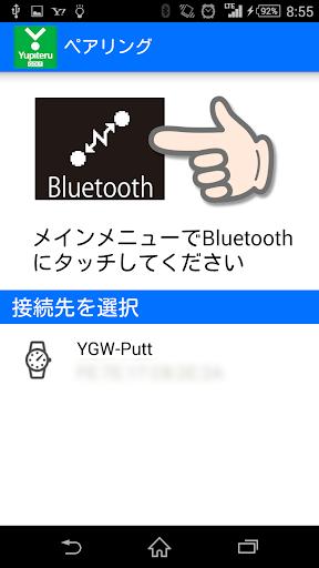 YGW-Putt