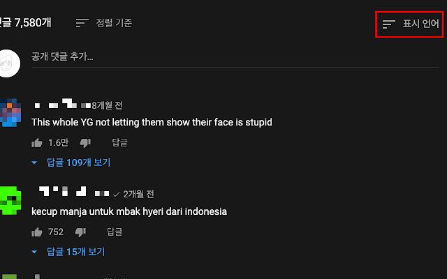 한국인 있나요?