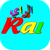 Rai Music and Ringtones