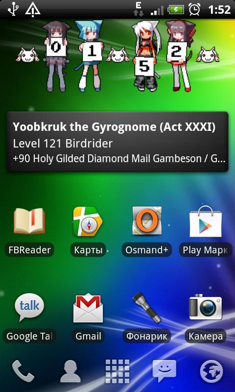 Скриншот NyaClock
