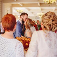 Wedding photographer Tatka Shecko (tatkaphotos). Photo of 13.06.2018