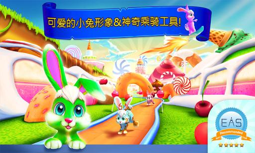 Wonder Bunny:好奇小兔数学:一年级版