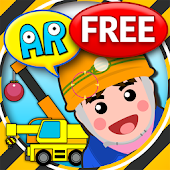 AR Working Vehicles Kids! FREE