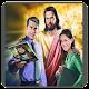 El colportor evangélico Android apk