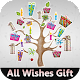 All Wishes Gift