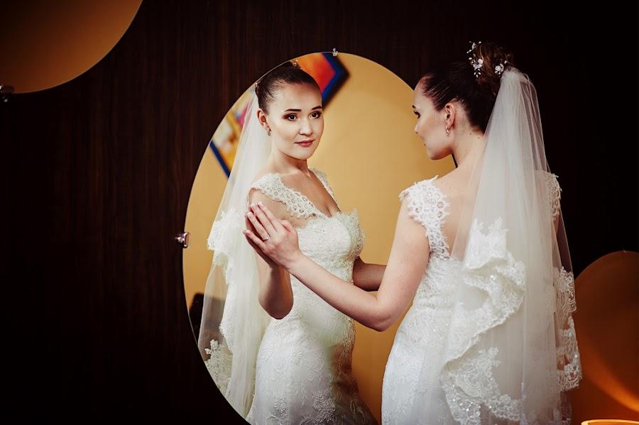 Wedding photographer Aleksandr Vachekin (Alaks). Photo of 12.07.2017