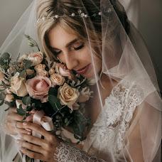 Wedding photographer Darya Tapesh (Tapesh). Photo of 11.10.2018
