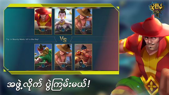 Pwal Kyam ပွဲကြမ် MOD (God Mode/Mod Menu) 5