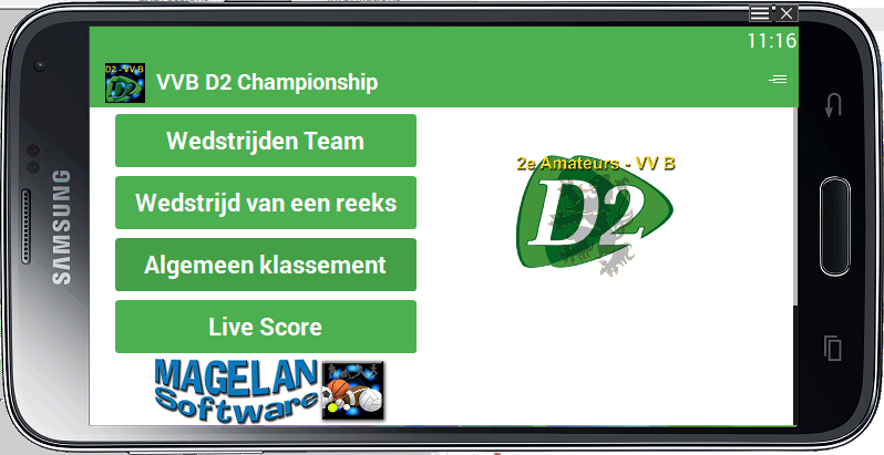 D2 VV Manager- screenshot