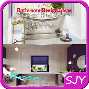 Download bathroom design ideas for pc - Bathroom remodeling software free ...
