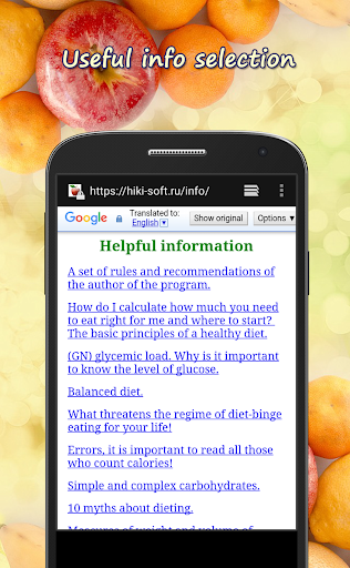 Calorie Counter HiKi 2.77 screenshots 7
