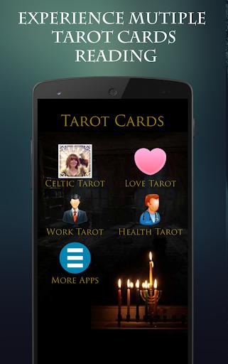 타로 카드