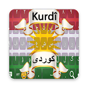 Kurdish Keyboard with Emoji and Kurdistan Flag