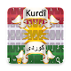 Kurdish Keyboard with Emoji and Kurdistan Flag (app)